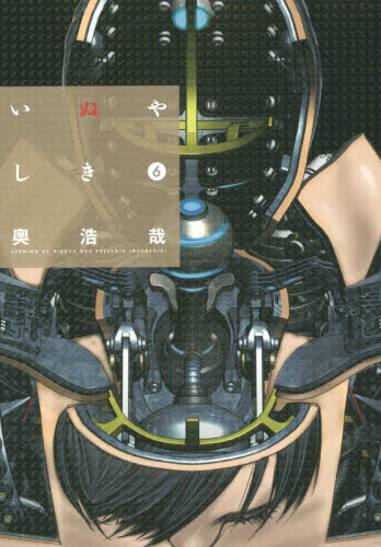 inu6.jpg