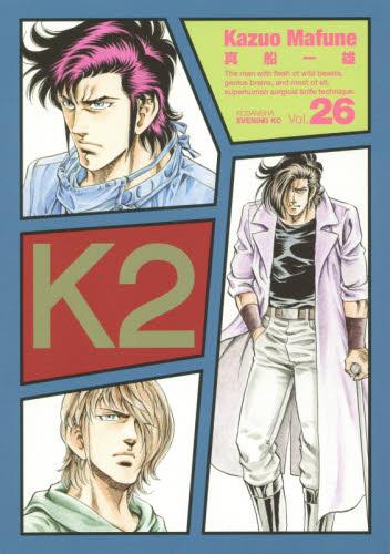k226.jpg