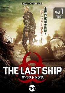 lastship21.jpg
