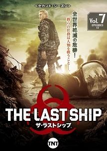 lastship27.jpg
