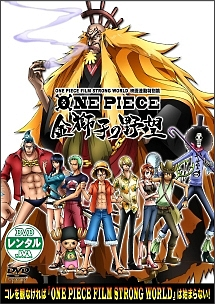 onepiecesw0.jpg