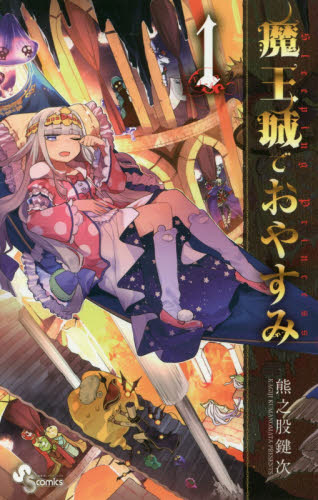 oyasumi1.jpg