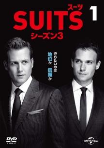 suits31.jpg