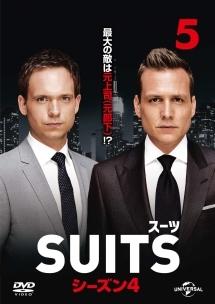 suits45.jpg