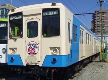 上信電鉄絵手紙列車ヘッドマーク