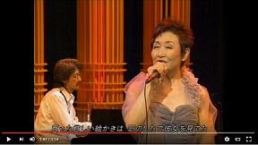 加藤登紀子 Jazzy「百万本のバラ」