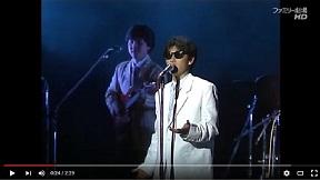 ふたりの夏物語 杉山清貴オメガトライブ