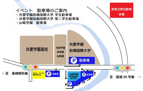 148neo×群馬日野自動車駐車場map