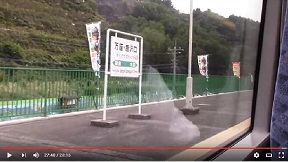 特急 草津1号の旅 上野 ⇒ 万座・鹿沢口