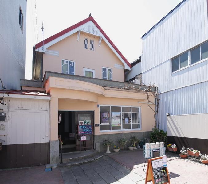 上毛新聞富岡支局