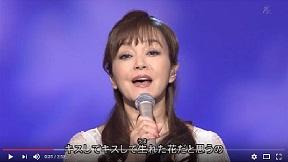 すみれ色の涙 岩崎宏美