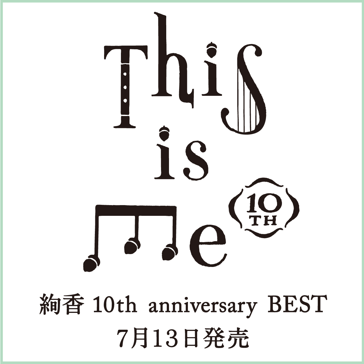 THIS IS ME 〜絢香 10th anniversary BEST〜