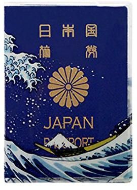 富嶽三十六景パスポート