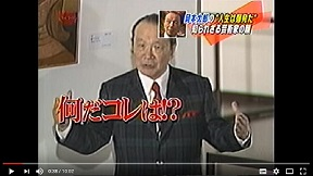 岡本太郎は何者?
