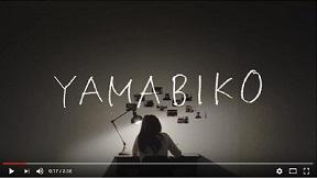 NakamuraEmi YAMABIKO