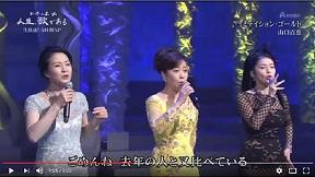 イミテイション・ゴールド/坂本冬美 伍代夏子 藤あや子