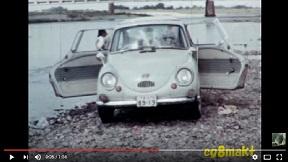 昭和37年 スバル360