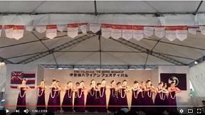 第20回伊香保ハワイアンフェスティバル