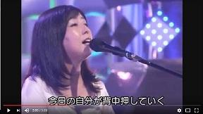 勇気~courage~ 岡村孝子
