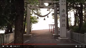 赤城山 赤城神社 大沼