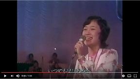 伊藤咲子/ひまわり娘