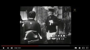 日露戦争と乃木希典