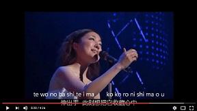 平原綾香-明日