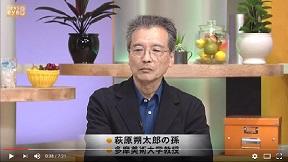 前橋文学館  萩原 朔美館長