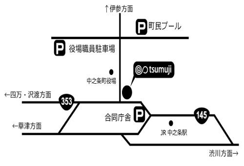 FM群馬特番、前略、中之条より special ~帰郷~地図