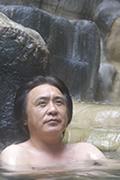 温泉で元気小暮淳