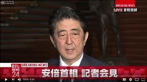 """慰安婦問題""""安倍首相会見"""