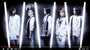 BUCK TICK「TOUR アトム 未来派 No 9」CM
