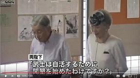 (山形県)両陛下、明治時代の養蚕施設を視察