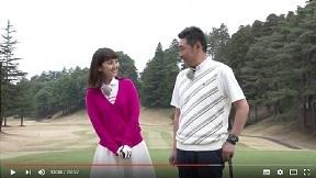 ゴルフリゾートSOGA 月刊 ビデオマガジン 香山智里