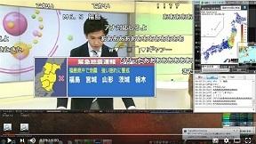 【緊急地震速報実況】NHK 福島県沖 M7.4の地震