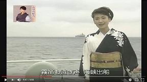 海峡出船 市川由紀乃