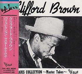 クリフォード ブラウン パリ コレクション