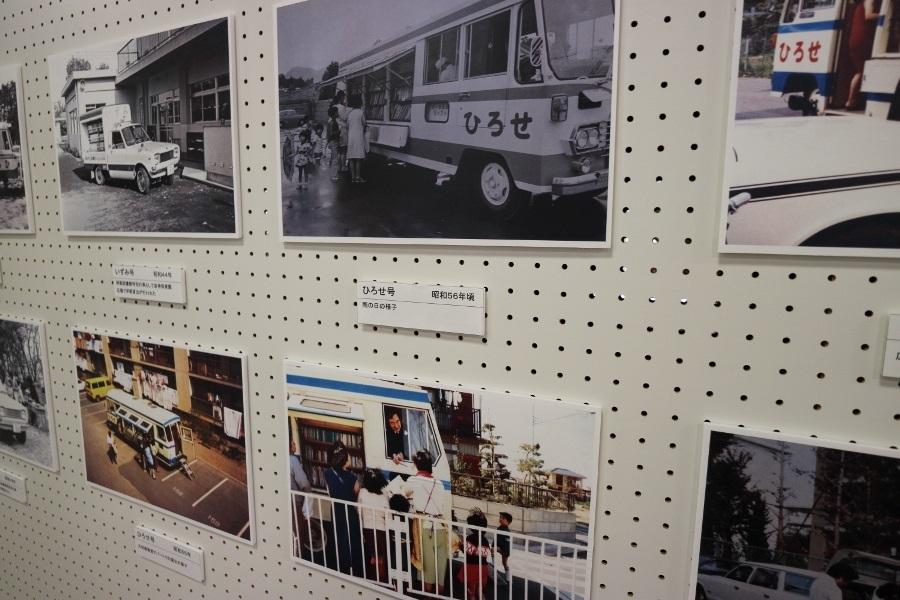 前橋市立図書館移動図書館の様子