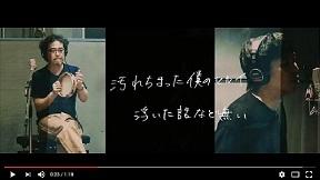 全力少年produced by 奥田民生