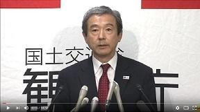 田村観光庁長官が会見