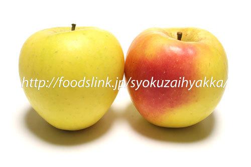 旬の果実ぐんま名月