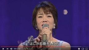 香西かおり (Kaori Kōzai) / すき