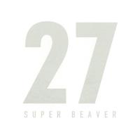 superbeaver_27.png