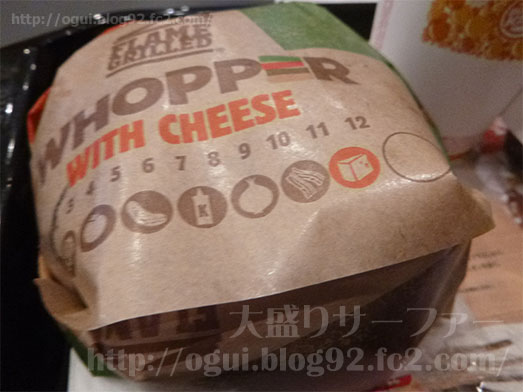 バーガーキングのダブルワッパーチーズ115