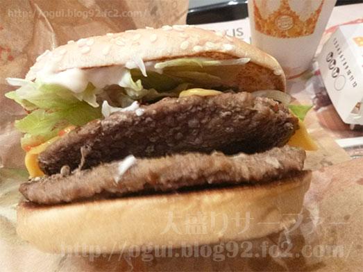 バーガーキングのダブルワッパーチーズ119