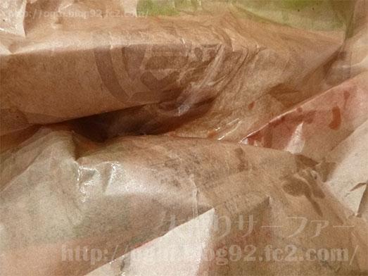 バーガーキングのダブルワッパーチーズ127