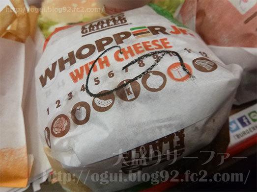 バーガーキングのガーリックチーズワッパー171