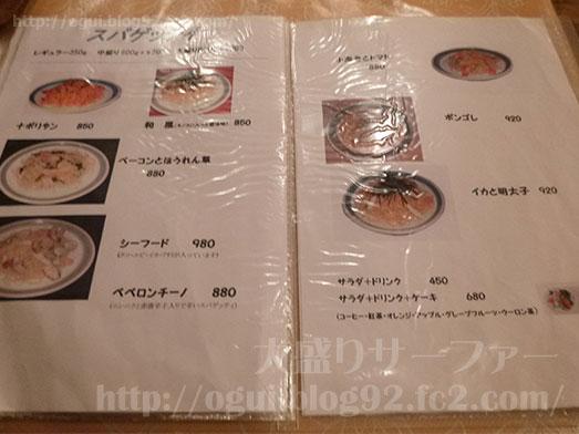 カフェレストランのベルエポック013