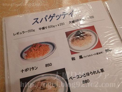 カフェレストランのベルエポック014