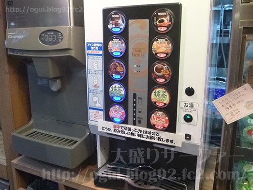 綿あめ・かき氷も無料サービス021